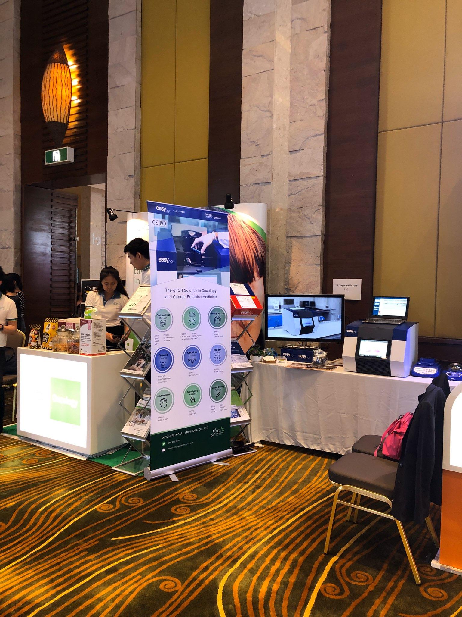 Diatech TSCO 2019 2